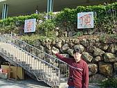 華山雲頂咖啡(2008_0120):終於到了華山雲頂咖啡店