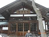 第四天 - 北海道:CIMG9220.JPG