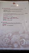 980822~德式溫德烘培餐館:980822-01-Wendel's German Bakery & Bistro 012.JPG