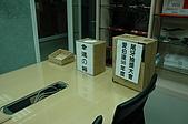 990128~公司年終尾牙抽獎 & 原燒烤肉:990128-01-公司年終尾牙抽獎012.JPG