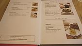 990116~Afternoon Tea:990116-01-Afternoon Tea 003.JPG