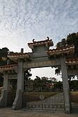 961123~金門. 文化美食購物之旅:961124-11-C-山后民俗文化村002.JPG