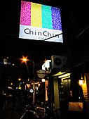 991119~時尚名媛非吃不可蜜糖吐司之 Chin Chin Cafe:991119-01-名媛非吃不可蜜糖吐司之 Chin Chin Cafe 001.jpg