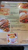 980822~德式溫德烘培餐館:980822-01-Wendel's German Bakery & Bistro 023.JPG