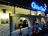 991119~時尚名媛非吃不可蜜糖吐司之 Chin Chin Cafe:991119-01-名媛非吃不可蜜糖吐司之 Chin Chin Cafe 002.jpg