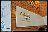 990821-990822~就是愛台中之催淚慶生旅行 part4:nEO_IMG_990821-02-東東芋圓A002.jpg