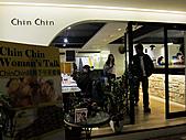 991119~時尚名媛非吃不可蜜糖吐司之 Chin Chin Cafe:991119-01-名媛非吃不可蜜糖吐司之 Chin Chin Cafe 004.jpg
