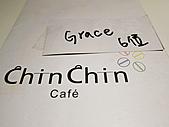 991119~時尚名媛非吃不可蜜糖吐司之 Chin Chin Cafe:991119-01-名媛非吃不可蜜糖吐司之 Chin Chin Cafe 006.jpg