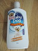 980420~狗兒子 BiBi=比比 初次見面:980420-03-採購狗兒子BiBi的用品011.JPG