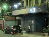 1031024~復古咖啡小酒館之 Offy cafe bistro:1031024-04-Offy cafe bistro 001.JPG