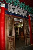 961123~金門. 文化美食購物之旅:961123-22-C-莒光樓011.JPG