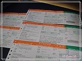 961027~馬祖.又驚又喜之旅:961027-01-松山機場002