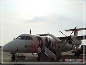 961027~馬祖.又驚又喜之旅:961027-02-馬祖南竿機場002