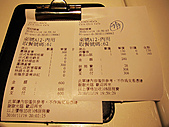 991119~時尚名媛非吃不可蜜糖吐司之 Chin Chin Cafe:991119-01-名媛非吃不可蜜糖吐司之 Chin Chin Cafe 015.jpg