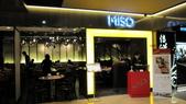 990306~MISO日式餐廳:990306-01-MISO 001.JPG