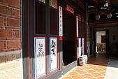 961123~金門. 文化美食購物之旅:961123-06-C-水調歌頭(民宿)001.JPG