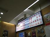 970830~夏日金針花饗宴之旅.第一發:970830-02-周家蒸餃001.JPG