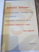 1001120~大奶完美辣媽慶生之 Bellissimo Food & Wine:1001120-01-大奶完美辣媽慶生之 Bellissimo Food & Wine 023.JPG