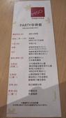 990306~MISO日式餐廳:990306-01-MISO 008.JPG