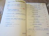 1001120~大奶完美辣媽慶生之 Bellissimo Food & Wine:1001120-01-大奶完美辣媽慶生之 Bellissimo Food & Wine 024.JPG