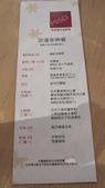 990306~MISO日式餐廳:990306-01-MISO 009.JPG