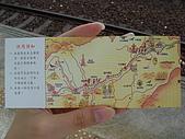 971010~平溪.菁桐鐵道遊:971010-01-瑞芳007.JPG