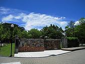 970707~台北市立動物園:970707-台北市立動物園001.JPG