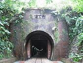 971108~舊草嶺隧道自轉車行(秋季遊):971108-01-舊草嶺隊道自轉車行017.JPG