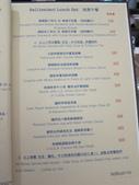 1001120~大奶完美辣媽慶生之 Bellissimo Food & Wine:1001120-01-大奶完美辣媽慶生之 Bellissimo Food & Wine 026.JPG