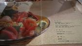 990306~MISO日式餐廳:990306-01-MISO 013.JPG