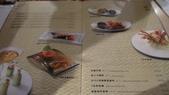 990306~MISO日式餐廳:990306-01-MISO 014.JPG