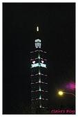 961231~台北101跨年倒數:961231-02-101跨年倒數001.JPG
