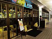 991018~和泰國人就要去吃泰式料理之 蘭那泰式料理:991018-01-和泰國人就要去吃泰式料理之 蘭那泰式料理003.jpg