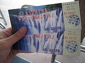 980214~西洋情人節在十分幸福平溪之旅:980214-02-瑞芳車站001.JPG