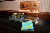 961123~金門. 文化美食購物之旅:961124-03-C-中山林遊客中心001.JPG