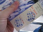 980214~西洋情人節在十分幸福平溪之旅:980214-02-瑞芳車站003.JPG
