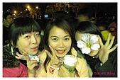 961231~台北101跨年倒數:961231-02-101跨年倒數007.JPG