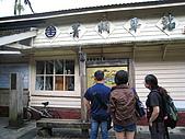 980214~西洋情人節在十分幸福平溪之旅:980214-03-菁桐車站001.JPG