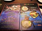 991001~嗨咖姐妹 月初就要見面之 海角日式饗宴涮涮鍋:991001-01-海角日式饗宴涮涮鍋002.jpg
