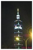 961231~台北101跨年倒數:961231-02-101跨年倒數013.JPG