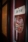 961123~金門. 文化美食購物之旅:961124-13-C-珠山大夫第(民宿)004.JPG