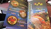 990807~海角日式涮涮鍋:990807-01-海角日式涮涮鍋005.JPG