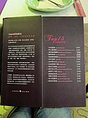 991018~和泰國人就要去吃泰式料理之 蘭那泰式料理:991018-01-和泰國人就要去吃泰式料理之 蘭那泰式料理014.jpg
