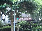 960805~象山步道:960805-01-象山步道014