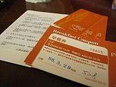 980329~趕到快喘不過氣來的台中行-住與食篇:980329-01-文華道Hotel 002.JPG