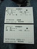 980501~福隆單車逍遙遊:980501-01-前往福隆車站001.JPG
