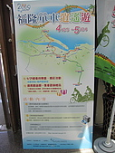 980501~福隆單車逍遙遊:980501-02-福隆車站001.JPG