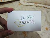 991119~時尚名媛非吃不可蜜糖吐司之 Chin Chin Cafe:991119-01-名媛非吃不可蜜糖吐司之 Chin Chin Cafe 066.jpg
