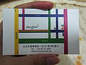 991119~時尚名媛非吃不可蜜糖吐司之 Chin Chin Cafe:991119-01-名媛非吃不可蜜糖吐司之 Chin Chin Cafe 067.jpg