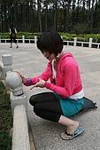961123~金門. 文化美食購物之旅:961124-04-C-中山紀念林028.JPG